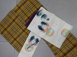 辛子格子紬、狆に手鞠の図染名古屋帯