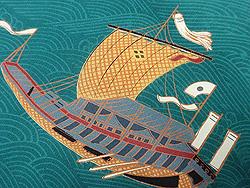 関船柄名古屋帯