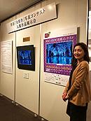 「渋谷大好き写真コンテスト」