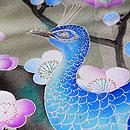 梅菊孔雀の図振袖