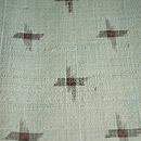 伝統工芸士による衣波多上布 質感・風合