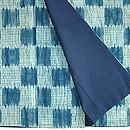格子絹絞り袷 八掛