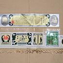 ひよことすぎな刺繍結城紬 証紙