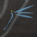 川に蜻蛉羽織 質感・風合