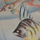 遊魚の図訪問着 質感・風合