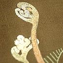 蕨の図刺繍名古屋帯