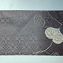 綾紋織葵の図名古屋帯 前中心