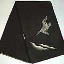 月に雁の図綴れ袋帯 帯裏