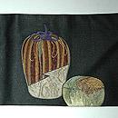 茶道具刺繍名古屋帯 前中心