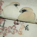 桜に文鳥染名古屋帯 質感・風合