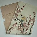 桜に文鳥染名古屋帯 帯裏