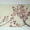 桜に文鳥染名古屋帯 前中心