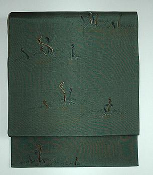 蕨柄刺繍名古屋帯