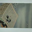狆と囲碁の図名古屋帯 前中心