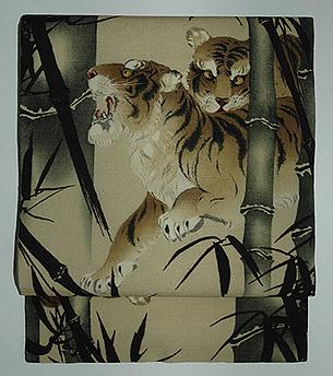 竹と虎の図名古屋帯