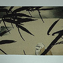 竹と虎の図名古屋帯 前中心