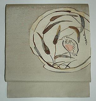 「水辺にサギの図」すくい綴織袋帯」