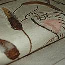 「水辺にサギの図」すくい綴織袋帯」 質感・風合