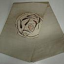 「水辺にサギの図」すくい綴織袋帯」 帯裏