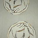 「水辺にサギの図」すくい綴織袋帯」 前中心