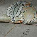 猫が魚釣りの図名古屋帯 質感・風合