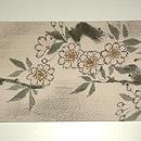 桜の図名古屋帯