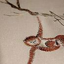 テナガザルの刺繍名古屋帯