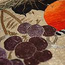 果物籠柄刺繍名古屋帯