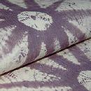 紫根染め名古屋帯 質感・風合