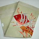 熱帯魚刺繍絽開き名古屋帯 帯裏