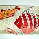 熱帯魚刺繍絽開き名古屋帯 前中心