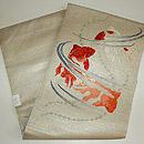 金魚柄刺繍名古屋帯 帯裏