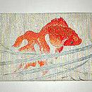 金魚柄刺繍名古屋帯 前中心
