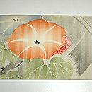 蜻蛉に朝顔刺繍名古屋帯 前中心