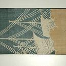 帆船に白鷺麻開き名古屋帯 前中心