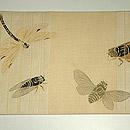 蜻蛉に蝉柄紗名古屋帯 前中心