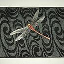 蜻蛉柄刺繍紗名古屋帯 前中心