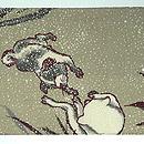雪中に仔犬名古屋帯 前中心