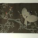 柿木に雀柄染名古屋帯 前中心