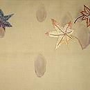 紅葉刺繍開き名古屋帯 前中心