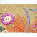花と鳥染刺繍名古屋帯 前中心