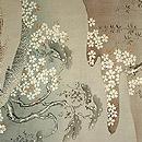 桜松染開き名古屋帯 前中心