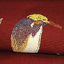 龍村平蔵製「ひすい」袋帯 質感・風合