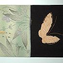 蝶に春草柄染名古屋帯 前中心