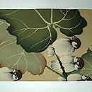 葉影に雀柄染名古屋帯 前中心
