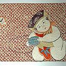 御所人形刺繍名古屋帯 前中心