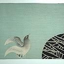 柳に鳥柄染名古屋帯 前中心
