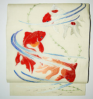 金魚刺繍名古屋帯