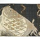 鯛に波文様紗名古屋帯 前中心