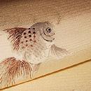 金魚柄絽名古屋帯 質感・風合